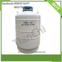 Quality TianChi 50L storage liquid nitrogen container Manufacturer in TR for sale