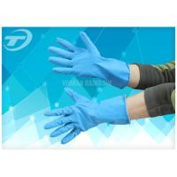 Quality High Density Medical Disposable Gloves With Various Thickness Smooth Surface for sale
