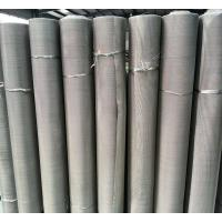 Quality Alloy 800 Wire Mesh for sale