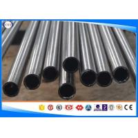 Din seamless cold rolled tubing alloy steel wall