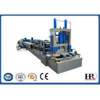Buy cheap Fast Changeable CZ Purlin Roll Forming Steel Frame and Purlin making machine from wholesalers
