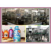 China Electric Driven Carbonated Drink Filling Machine Gas Drink Bottle Filling Machine on sale