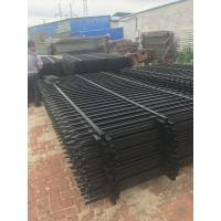 Buy cheap china supplier garden using spear top 1 8m h x2 4m w