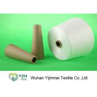Buy 20S-60S Good Evenness Paper Cone Polyester Weaving Yarn With Staple Fiber Low at wholesale prices