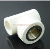 Ppr fittings pipe female threaded tees