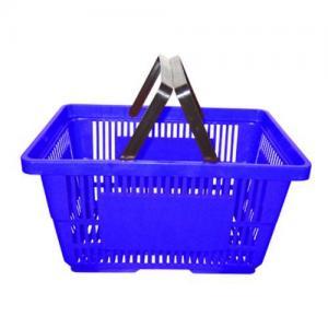 China Shopping basket(plastic/metal) on sale