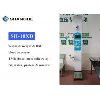 China Iron Material Digital Height And Weight Scale High Accuracy With Fat Mass Analysis on sale