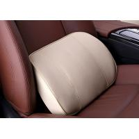 Quality Beige Lumbar Support Cushion For Car / Leather Cover Back Rest Cushion Support PVC Material for sale