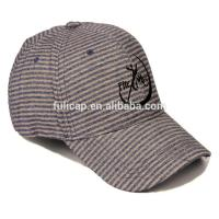 China Womens Six  Panel Embroidered Baseball Caps Striped Baseball Hat With Curved Brim on sale