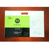 Quality Vacuum Packaging Plastic Bag For Food Meat Chick Mutton Beef Fish Cheese Etc for sale