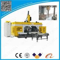 Buy cheap CNC High Speed Beam drilling machine with Auto tool changerTHD1250B from wholesalers