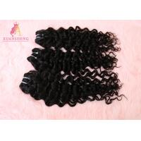Quality Virgin Human Brazilian Hair Bundles Natural Colour 20 Inch Italian Wave for sale