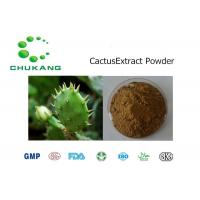 China Cactus Extract Promoting Blood Circulation And Lowering Blood Pressure on sale