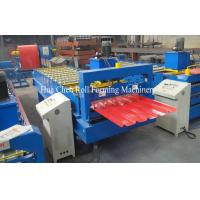 Quality high grade 45# steel(plated chrome on surface) Color Steel Trapezoidal Roof Panel Roll Forming Machine for sale