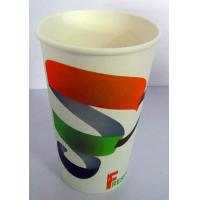 Quality OEM Service Disposable Paper Cups In Various Size , Customized Logo Printing for sale