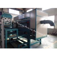 China Small Egg Tray Manufacturing Machine , Paper Pulp Making Machine Rotary Type on sale
