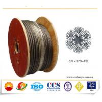 Quality Drilling rigs steel rope wire rope for drawworks K5×19S-FC 6×36WS-IWRC 6×26SW-IWRC 6×76WSNS-IWRC、6×84WSNS-IWRC for sale