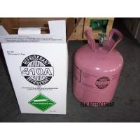 Quality Refrigerant Gas (R410a) for sale