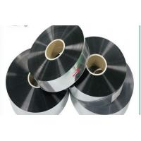 Quality aluminum mylar 4um 5um 6um 7um 8um 9um 10um metallized  film for sale