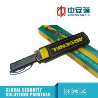 Quality High Sensitivity Security Wand Metal Detector Handheld Long Power Supply for sale