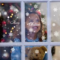 Buy cheap Self Adhesive Christmas Snowflake Stickers , Non Toxic Pvc Wall Sticker Easy To from wholesalers