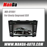 Quality hot sell car radio for Geely Emgrand EC8 2 din car dvd gps factory audio player touch screen dvd satellite gps for sale
