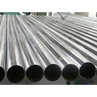 SS casing pipe/304 stainless steel pipe price