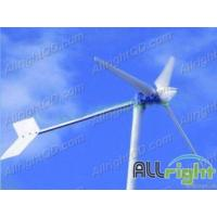 Quality Vertical Wind Turbine 5kw for sale