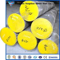 Quality SEA H13 alloy steel supply for sale