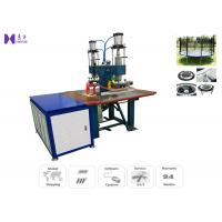 Quality 7T85RB Vibrational Tube Trampoline High Frequency Welding Machine For PVC for sale