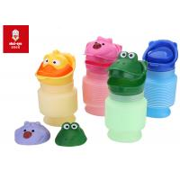 Buy cheap Plastic Cartoon Cute Baby Portable Potties Training Baby Standing Urine Toilet from wholesalers