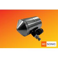 Buy cheap 50Khz Vortex Ultrasonic Spray Nozzle for PEM Fuel Cells coating from wholesalers