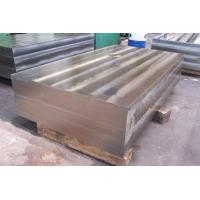Quality 1.2344 steel plate - 1.2344 forged steel supply for sale