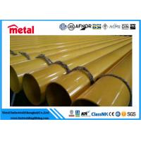 Quality Powder Coated Steel Tube API 5L GRADE X42 MS PSL2 3LPE 1.8 - 22 Mm Thickness for sale