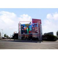 Quality P16 Outdoor Full Color led display,P16 led display,full color led screen for sale