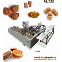 Quality Automatic Bread Production Line for Commercial , Cake Making Machines for sale