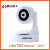 China PTZ  security monitoring wireless CCTV camera for indoor security on sale