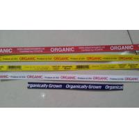 Quality organic vegetable paper wired twist ties for sale
