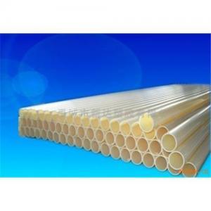 China PVC drain pipe fittigns on sale