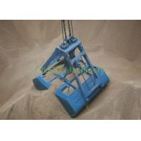 Quality Steel Structure 9.5 Ton Hydraulic Clamshell Grab , Hydraulic Clamshell Bucket for sale