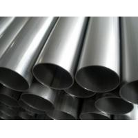 China Welded Austenitic Stainless Steel Tube for Tubular Feed Water Heaters on sale
