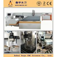 China Water Abrasive Jet Machining for Thick Metal Cutting 1-150mm SS on sale