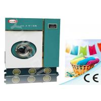 Quality Automatic Dry Cleaning Machine Hotel Laundry Machines 10kg Washing Capacity for sale