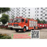 Buy Euro4 standard 6cubic water tank fire fighting truck sell to philippines at wholesale prices