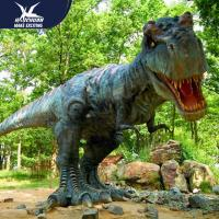 Quality Science Center Decoration Animatronic Dinosaur Model Dino Robot Neck And Head Moving for sale