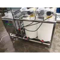 China MBR demonstrate devices 200l/d student lab equipment latoratory membrane bioeactor system for waste water treatment for sale