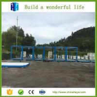 China HEYA low cost prefab camp house building houses prefabricated homes modern on sale