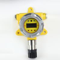 Quality Toxic gas(eto) gas leak monitor transmitter with LED and RS485 for central unit for sale