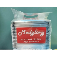 Quality 50 Pieces In One Bag 75% Alcohol Wipe 45g Plain Spunlace Nonwoven Fabrics for sale