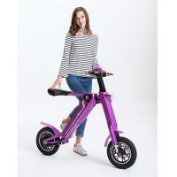 Quality Smart Automatic Folding Electric scooterbike for sale